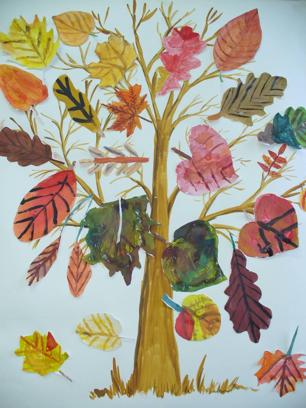 Осенние 84